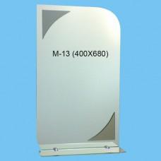 Зеркало М-13