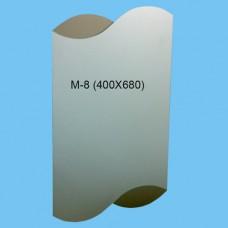 Зеркало М-08
