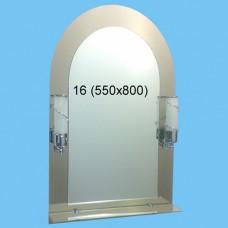 Зеркало С-16