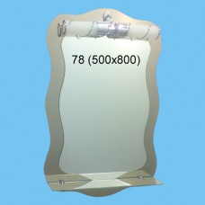 Зеркало С-78