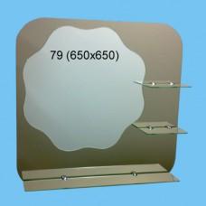 Зеркало С-79