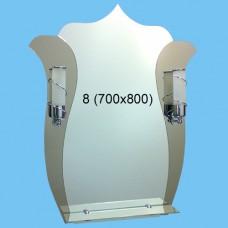 Зеркало С-08