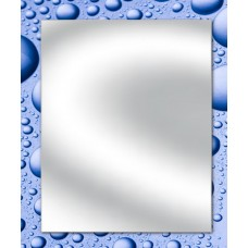 Зеркало Периметр 25