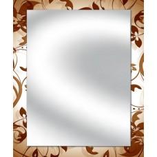 Зеркало Периметр 6