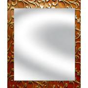 Зеркало Периметр 7
