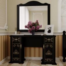 Туалетный столик+зеркало_МАГНОЛИЯ