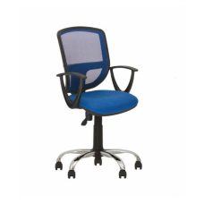 Кресло компьютерное Betta (Бетта) GTP chrome
