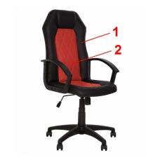 Кресло руководителя Pragmatic (Прагматик)