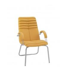 Кресло офисное GALAXY (Гелакси)