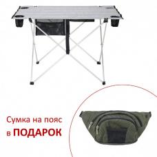 Раскладной стол ЧУДО Серый