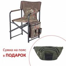 Раскладной стул ГЕТЬМАН
