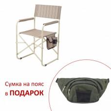Раскладной стул РЕЖИССЕР_Без полки Беж