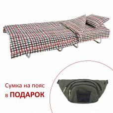 Раскладная кровать с постелью_ЦВЕТНАЯ КЛЕТКА