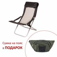 Шезлонг ГОРИЗОНТ
