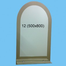 Зеркало С-12