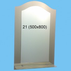 Зеркало С-21
