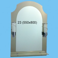 Зеркало С-23