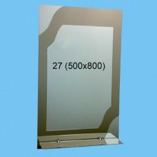 Зеркало С-27