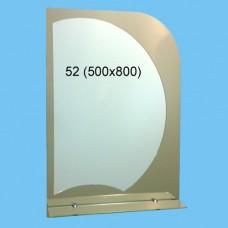Зеркало С-52