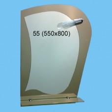 Зеркало С-55