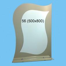 Зеркало С-56