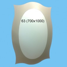Зеркало С-63