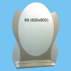 Зеркало С-69