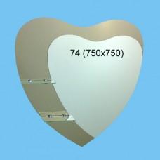 Зеркало С-74