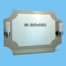 Зеркало С-86