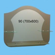 Зеркало С-90