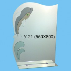 Зеркало У-21