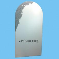 Зеркало У-28