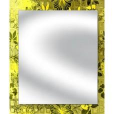 Зеркало Периметр 24