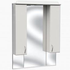 Зеркало для ванной с подсветкой_З-6 (70-105 см)