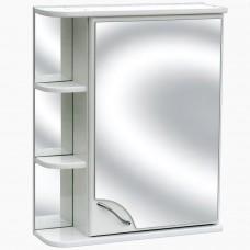 Зеркало для ванной с подсветкой и розеткой_З-14 (45-70 см)