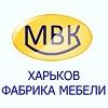 "Интернет магазин ""МВК Восток"""